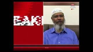 Interpol Refuses To Issue Red Corner Notice To Zakir Naik