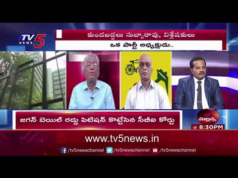 LIVE: ఆర్డర్ .. ఆర్డర్ ..   Top Story Debate With Sambashiva Rao   CM Jagan Vs MP RRR   TV5 News