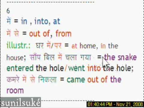 16: hindi-postpositions part2