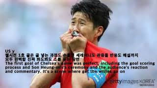 [우공문] 축구로 영어를 배우다! by 주빛