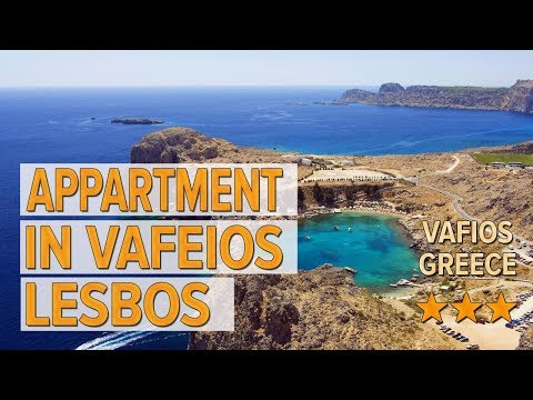 Appartment in Vafeios Lesbos hotel review | Hotels in Vafios | Greek Hotels