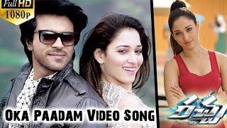 Racha Movie || Oka Paadam Full Video Song || Ram Charan Teja, Tamanna