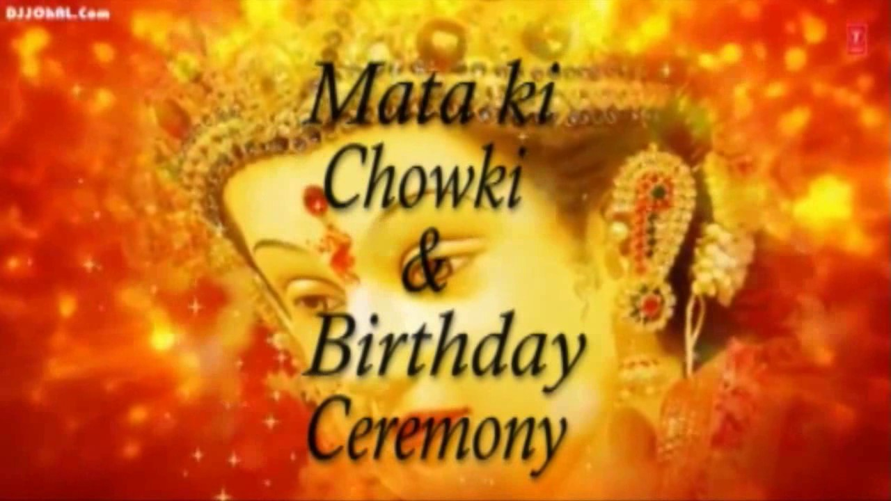 Birthday mata k chowki invitation video8734090948 youtube birthday mata k chowki invitation video8734090948 stopboris Images