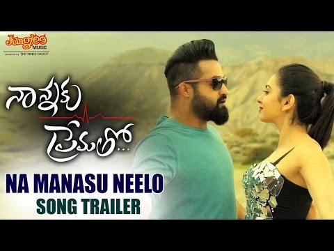 Na Manasu Neelo Song Teaser || Nannaku Prematho | Jr | DSP | Rakul Preet