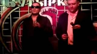 Олег Безъязыков и Валерий Юг - Закрыли клетку