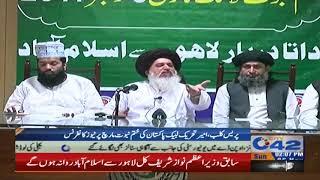 پریس کلب، امیر تحریک لبیک پاکستان کی ختم نبوت مارچ پر نیوز کانفرنس