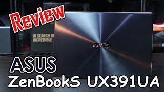 Review – ASUS ZenBook S UX391UA สุดยอดโน้ตบุ๊คบางเบาพรีเมียม ดีไซน์สวยล้ำ เบา 1 โล