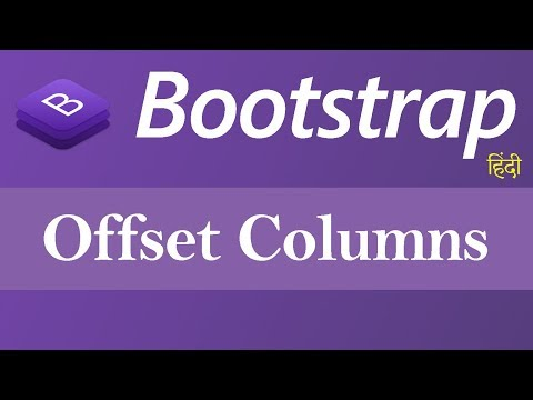 offset-column-in-bootstrap-(hindi)