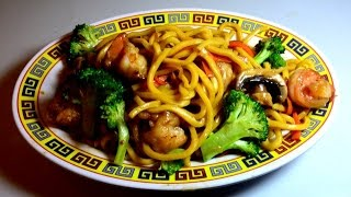 Stir Fry:   Shrimps Noodle In Hoisin Sauce : Authentic Chinese Cooking