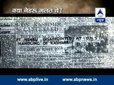 Watch Full: ABP News special on Pt. Nehru 'Kya Nehru Galat The'