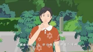 生命電視台製作【愛護生命的故事】甲魚王遭果報【549】 thumbnail