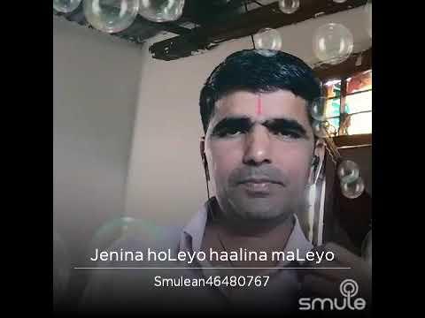 jenina holeyo halina maleyo mp3