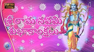 Sri Rama Navami 2018,Best Wishes in Telugu,Happy Greetings,Images,Animation,Whatsapp Video Download