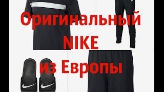 Детская футбольная форма(, 2016-04-11T17:00:15.000Z)