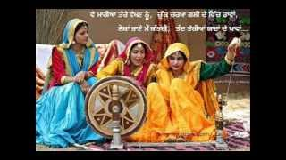 Punjabi Tappe By Heera Group