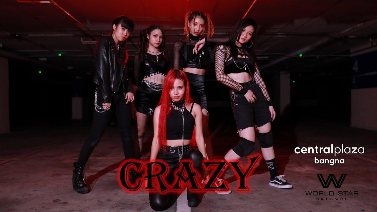 4MINUTE - Crazy Cover by RedZone อยากเรียนร้องเต้นแบบ Girlgroup ทดลองเรียน ฟรี! โทร.094-449-8789