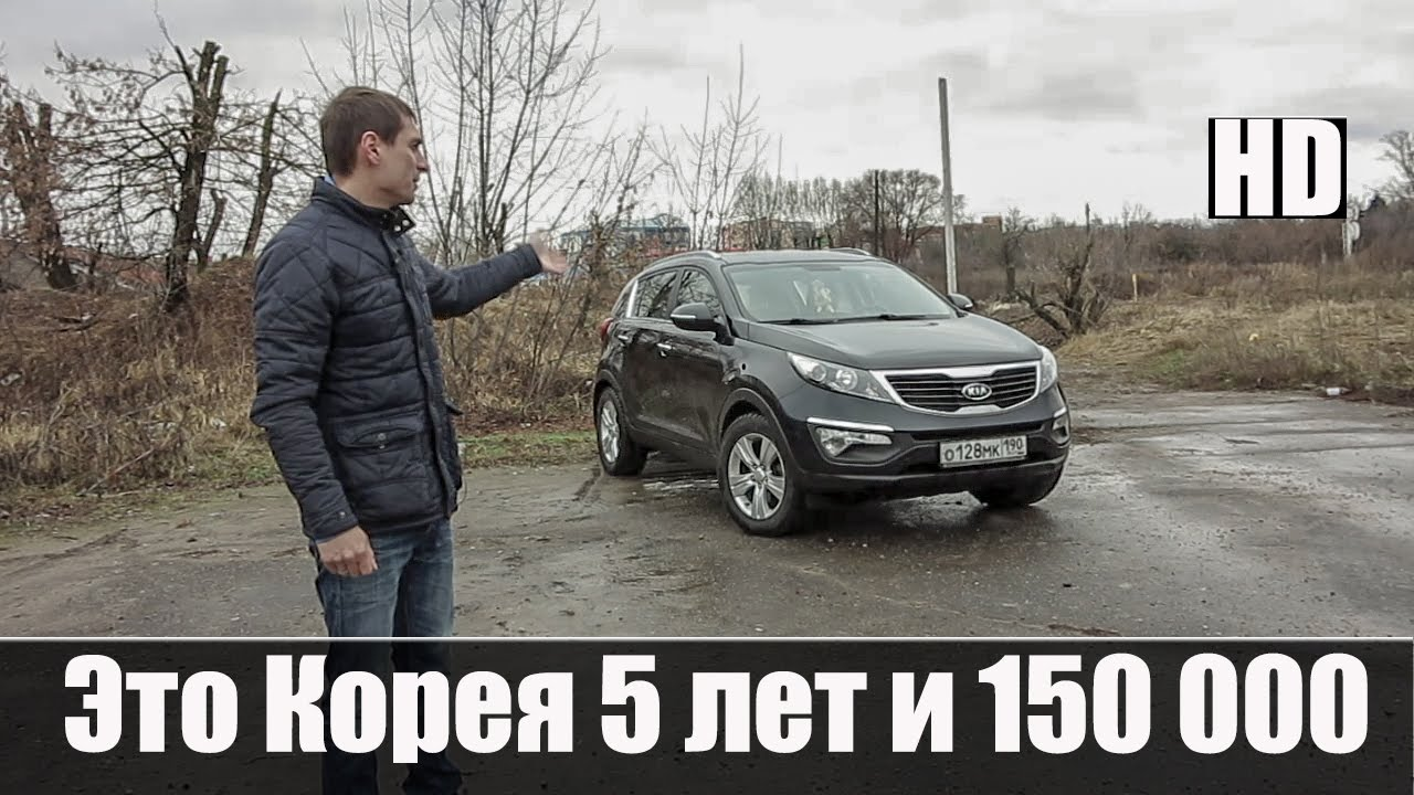 Мойка радиаторов Kia Sportage 3 - YouTube