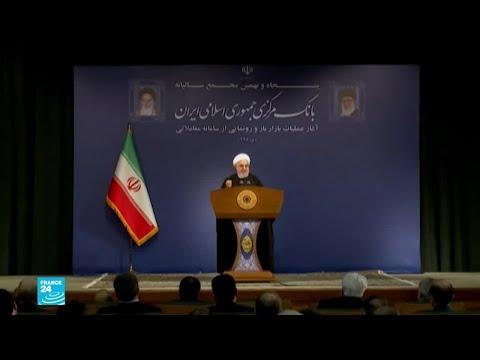 روحاني يتهم واشنطن بإحداث الفرقة بين الشعب الإيراني وحكامه  - نشر قبل 2 ساعة