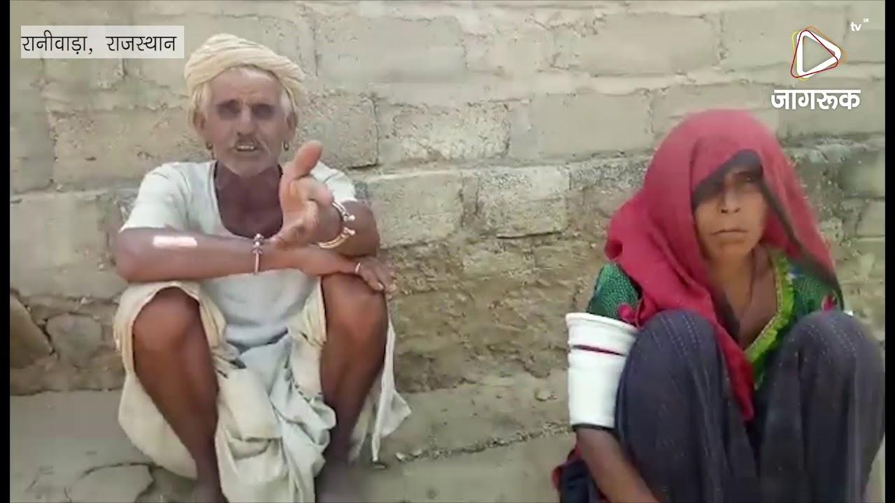 रानीवाड़ा : सात माह बाद भी पुलिस नहीं लगा पाई ढेली का सुराग