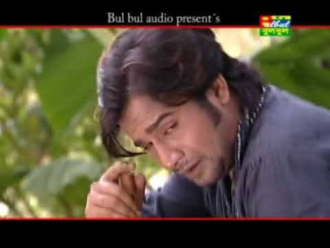 Kon Kule By Ovi Bangla Song / Shorgo Thake Ase Prem / Bulbul Audio Center / Official Music Video
