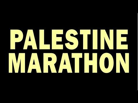PALESTINE MARATHON (FULL DOCUMENTARY)