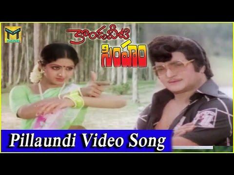 Pillaundi Video Song || Kondaveeti Simham Movie || NTR, Sridevi