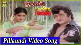 Watch pillaundi video song from kondaveeti simham movie starring: ntr, sridevi