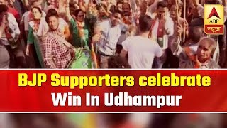 BJP Supporters Burn Crackers, Dance On Streets In Udhampur | ABP News