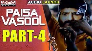 Paisa Vasool Audio Launch Part-4 || Balakrishna || Puri Jagannadh || ShriyaSaran