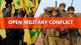 США признали Иерусалим столицей Израиля. Приведет ли это к войне арабов и израильтян?