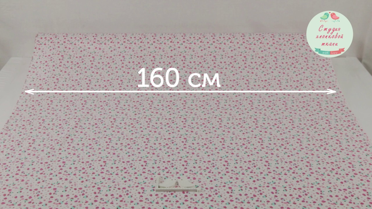 Ткань Оптом и в Розницу. Видео Обзор. Китайский Хлопок К224 - YouTube