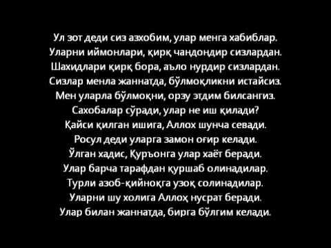 телефоны, хайрулла хамидов она шери Евгения Александровна