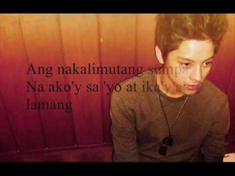 Ako'y Sa'yo At Ika'y Akin Lamang - Daniel Padilla (Lyrics)