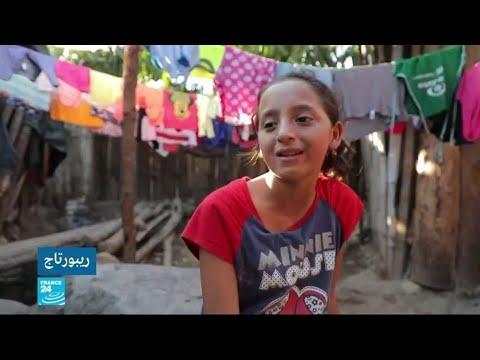 في غواتيمالا ايضا اطفال يحلمون بالهجرة بمفردهم  - نشر قبل 2 ساعة