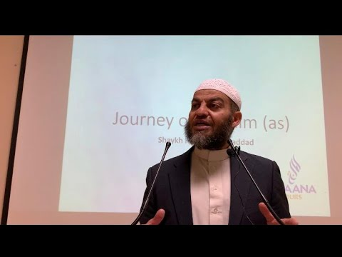 Amaana Tours Hajj Seminar 2019 - The Journey Of Ibrahim (as). Shaykh Haitham Al-Haddad
