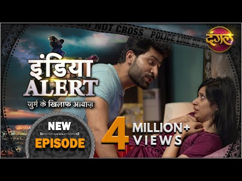 India Alert || New Episode 174 || Astin Ka Saanp ( आस्तीन का साँप ) || इंडिया अलर्ट Dangal TV