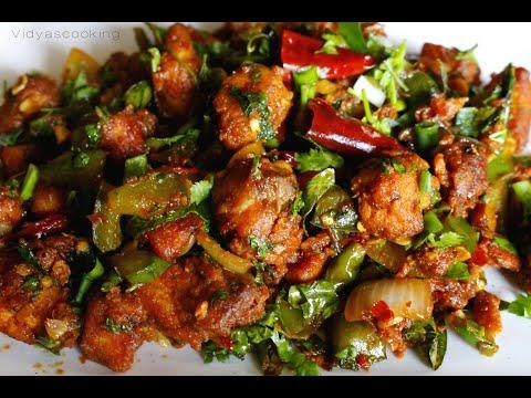 Mahi Mahi Fish Chilli Recipe