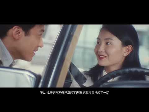 《导演思维看电影》— 听导演杨超解读视听语言