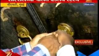 Mumbai Hidden Treassure under Cst station
