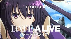 DATE A LIVE - Trailer (Deutsch)