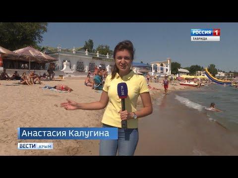 Самые жаркие дни в Крыму: как отдыхают туристы