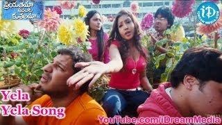 Priyathama Neevachata Kushalama Movie Songs - Yela Yela Song - Varun Sandesh - Rakshita