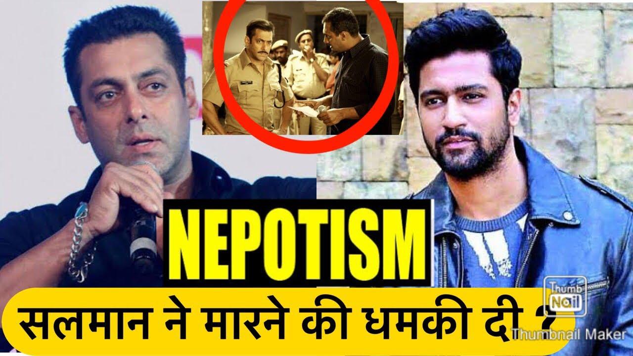 Salman Khan ने जान से मारने की धमकी दी ?, Sushant Singh Rajput, Vicky Kaushal & Abhinav Kashyap