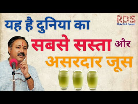 Cheapest and most effective juice in the world by Rajiv