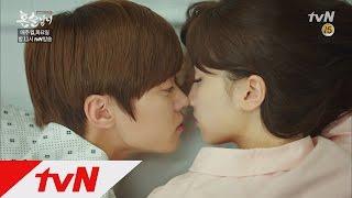 박하선♥공명, 달콤한 첫키스...는 다음 기회에! tvN혼술남녀 11화