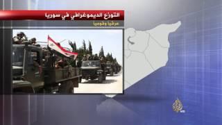 التوزع الديني والعرقي في سوريا