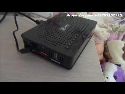 S2 4900 Новый спутниковый ресивер от МТС краткий обзор
