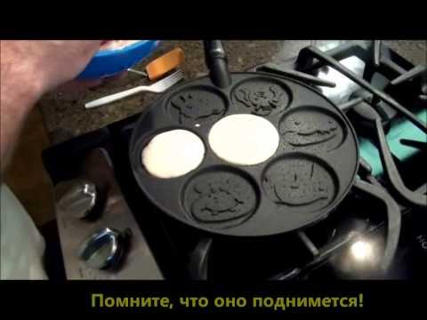 Как печь блинчики со смайлами в сковороде Nordic Ware. Видеоиз YouTube · С высокой четкостью · Длительность: 1 мин54 с  · Просмотры: более 16.000 · отправлено: 06.08.2013 · кем отправлено: Интернет-магазин DOMOS