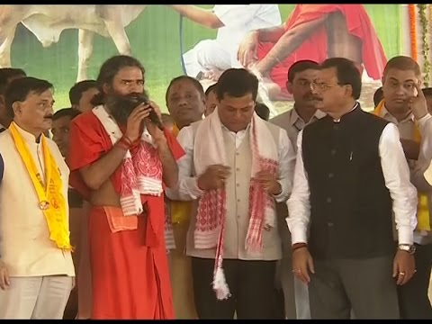 Patanjali Food & Herbal Park: Foundation stone-laying Ceremony Sonitpur, Assam 06 Nov 2016 (Part 2)