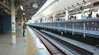 【E5系 トップナンバー編成】12月7日東京駅 E5系 仙セシU1編成 入線